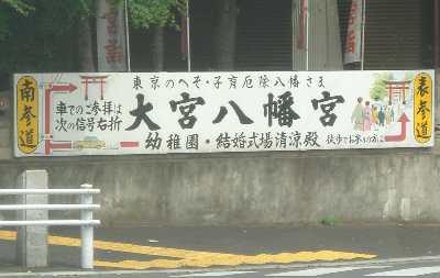oomiya02.jpg