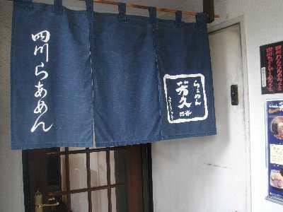 yosihisa02.jpg