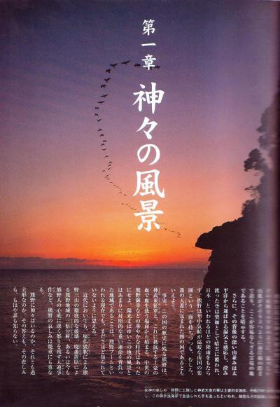 豎溷キ晄眠豐サ讒論convert_20111221094748