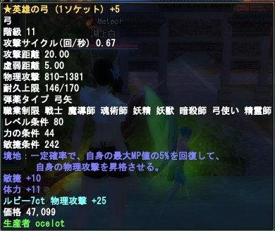2011-07-20 00-40-09