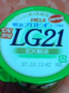 SN3A0055_0001.jpg