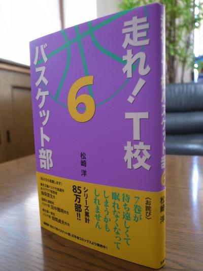 R0019948.jpg