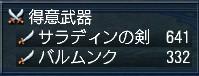 5_20080213003836.jpg