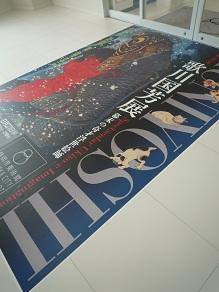 20110813shizuokashimu1.jpg