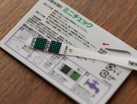あったかサプリ 紅珠漢(こうじゅkん)モニター100円