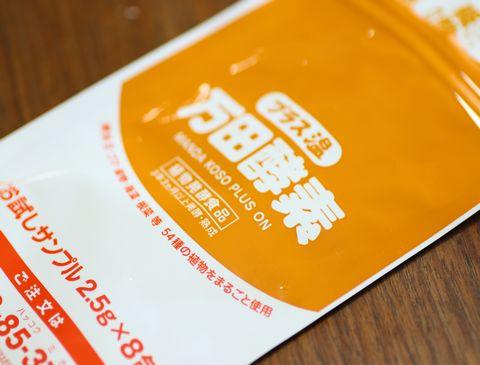 万田酵素プラス温 口コミ