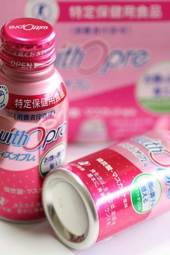 ヴィズオプレ口コミ~ガラクトオリゴ糖でお腹の調子を整えるっ!