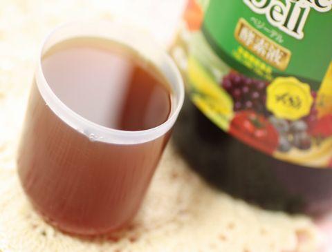 ベジーデル酵素液口コミ~老廃物を徹底的に排出