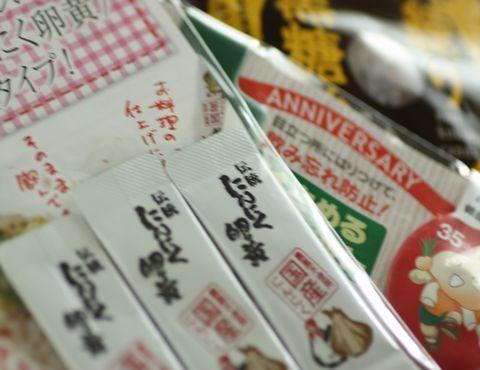 健康家族 伝統にんにく卵黄口コミ