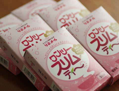 りぶメール ワンツースリムティー口コミ~糖質0カロリー0カフェイン0