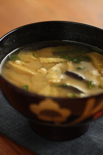 アマノフーズ 味噌汁~最高の味噌汁!