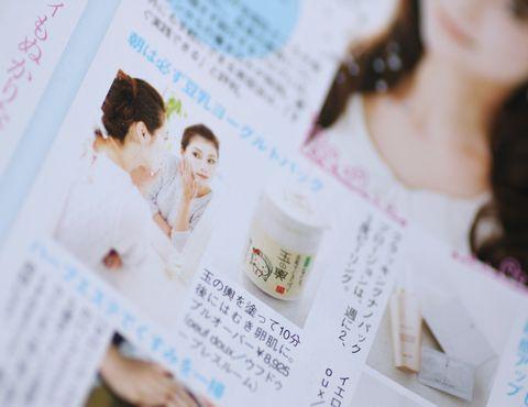 『魔女たちの22時』で取り上げられるほどの人気商品★豆腐の盛田屋
