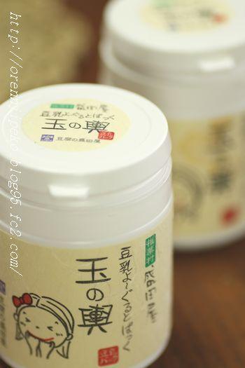 水谷雅子愛用 豆乳ヨーグルトパック「玉の輿」