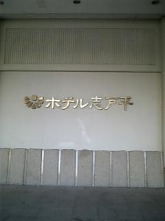 DVC00087 (2)