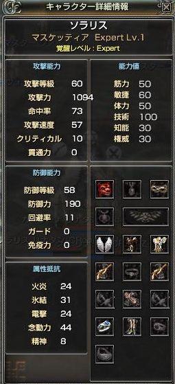 cat-030.jpg
