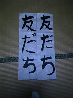 20070103182037