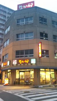 なか卯 桜川店