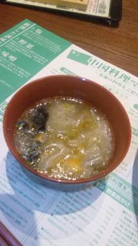 旬菜食健 ひな野 大阪OCAT店