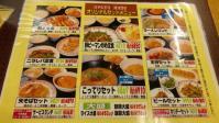 餃子の王将 難波西店 (ギョウザノオウショウ)