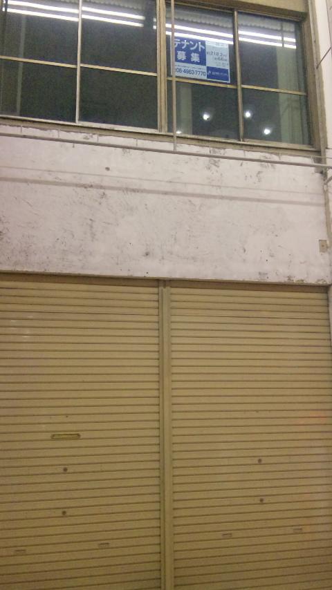 久留米とんこつしぼり 満州屋が一番 難波店