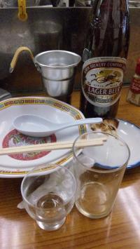 酒の穴 (さけのあな)