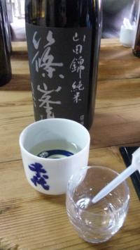 千代酒造株式会社