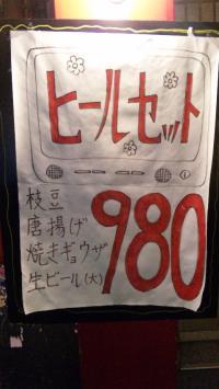 不夜城 (フヤジョウ)