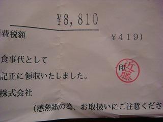 DSC01642.jpg