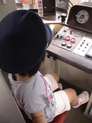 運転手を務める第一子