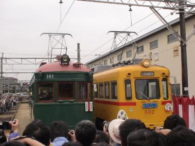 リバイバル電車除幕式