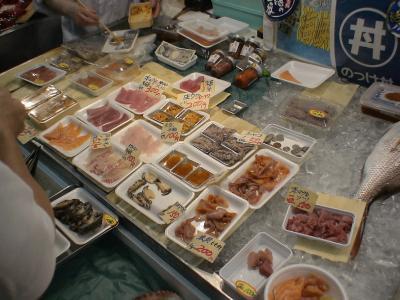 古川市場②