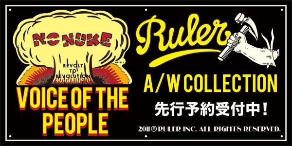 ruler_11aw_yoyaku_top.jpg