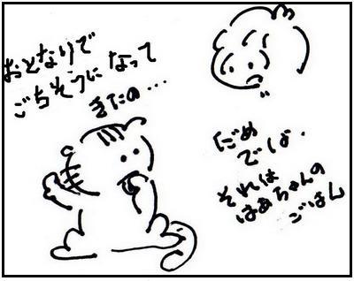 1106194.jpg