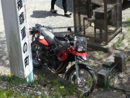千本桜景厳 (14)
