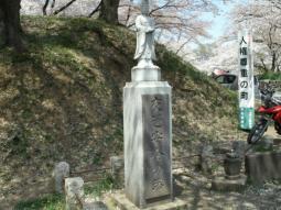 千本桜景厳 (11)