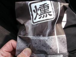 燃やし的添加物 (2)