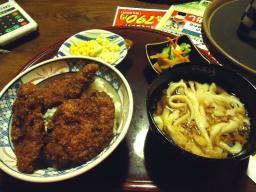 居酒屋→居屋 (2)