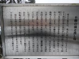 すのーおとこ (4)