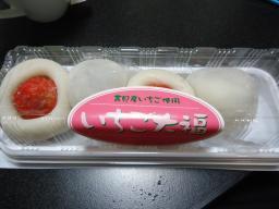 梅熟めよ!!! (17)
