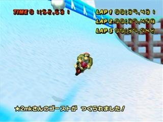 2011_0421_060206_133.jpg