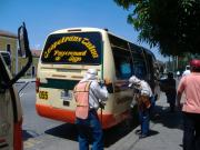 短距離バス