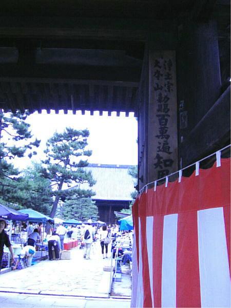 hyaku1.jpg