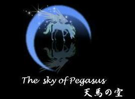 pegasus-b.jpg