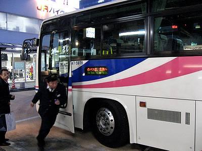 名古屋~三宮BTの高速バス
