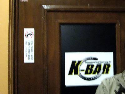 K-BAR入口2