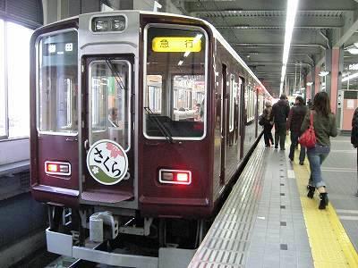 阪急宝塚線の電車