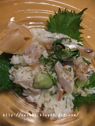あじちらし寿司1