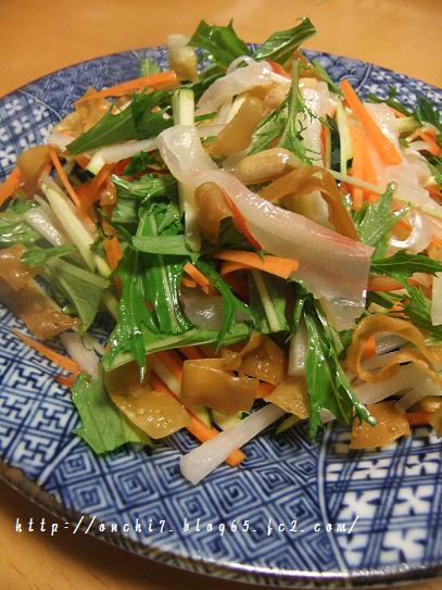 中華サラダ1