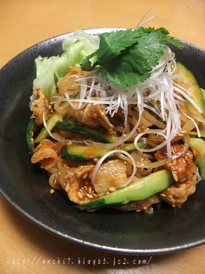 ビビン麺風サラダ1
