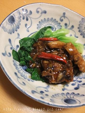 ピリ辛角煮2